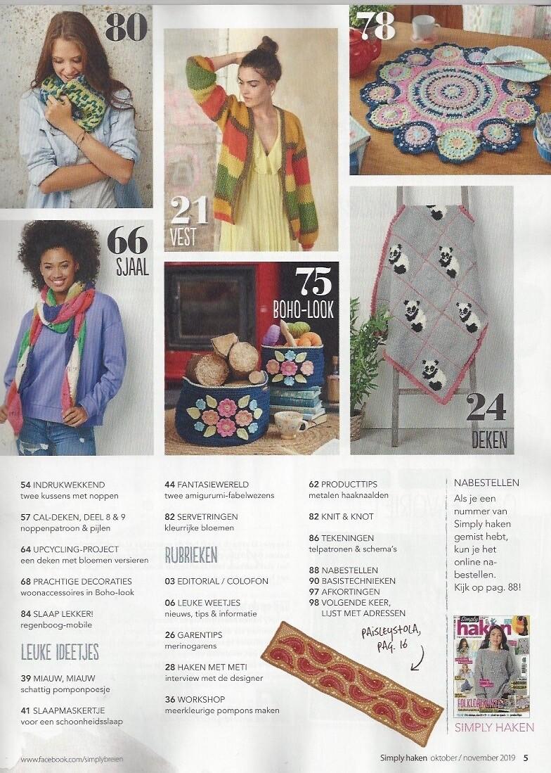 Kleine Panda Amigurumi Haakpatroon (Dutch Edition) eBook: Sayjai ...   1099x784