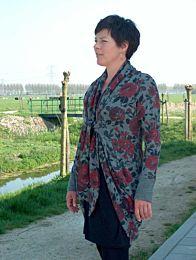 it's Afits tricot vest met sjaalkraag